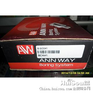 台湾安威精密搪头BCK32