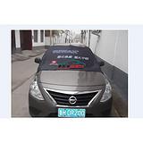 汽车前挡礼品批发广告促销汽车前挡玻璃遮雪防霜罩加工