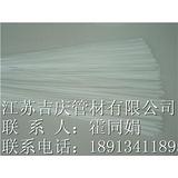 PP焊条塑料