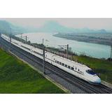 铁路工程项目投资融资抵押贷款股权债权质押