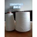 9VRCT2澳棉棉纱32支40支进口棉纱价格润丰达