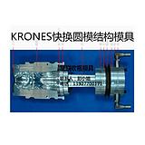吹瓶模具KRONES克朗斯快换圆模结构模具出口品质广东佛山产电议
