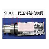 西得乐机用一代压环结构模具SIDEL广东佛山产出口美日欧二十多国