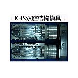 KHS双腔结构模具吹瓶模具行业出口骨干企业获多项大奖广东佛山产