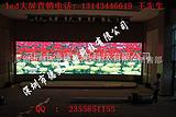 室内p3全彩led显示屏每平方米多少钱