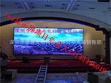 室内p4全彩led显示屏每平方米多少钱