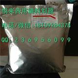 制剂耗材 医用级大豆卵磷脂PC50  有批件