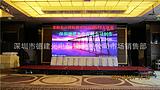 室内p3led全彩显示屏一平方米价格