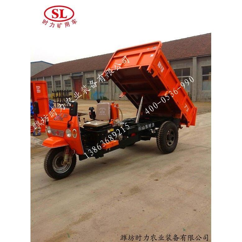 柴油农用三轮车