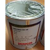 色麗可PET HF系列油墨 不含鹵素及多環芳香經PAHs 油墨