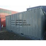 无锡宜兴集装箱装修价格储运货柜买卖/旧集装箱销售