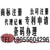 淮北个人怎样申请专利,个人申请专利费用,专利的有效期限是多久