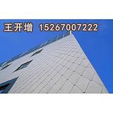 金属屋面系统铝镁锰平锁扣菱形板H-283型价位
