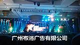广州演出活动舞台设备出租公司供应会议沙发出租