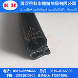 供应PVC密封条 U型橡胶密封条 门窗密封条 橡塑密封条