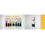 2016年上海广告标识展