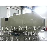 PP洗涤塔 耐热耐酸碱容器