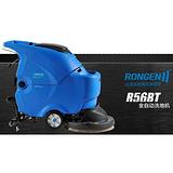 容恩R56BT电子厂用电瓶式洗地机 手推式洗地机