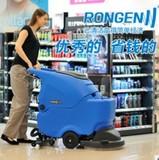 容恩电瓶式自动洗地机R50B 工厂手推式洗地机