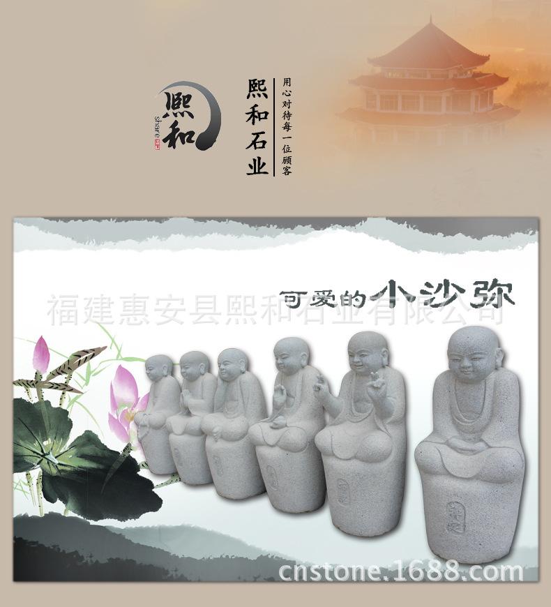 可爱小和尚石雕摆件 呆萌小和尚 打瞌睡的小沙弥 惠安石雕产品
