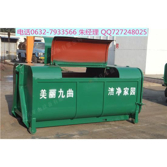 瑞兴牌户外大型环卫垃圾箱 是采购环卫垃圾箱的选择 枣庄市福兴矿山设备有限公司生产的垃圾车车厢可配套多种垃圾车。本公司生产的垃圾箱真材实料,常加工的环卫垃圾箱规格是容积3.5立方米,宽度是1.2米,长度是2.4米,高度是1.2米。亦可以根据客户的要求进行个性话加工定制。垃圾车车厢的尺寸有2--20立方不等1、品名:钢结构环卫垃圾箱 您选择我们生产的环卫垃圾箱的理由: 1、规格:1-8立方均可定制 2、材料:环卫垃圾箱箱体采用优质不锈钢制作而成,具有极强的抗腐蚀、抗老化、防锈、耐磨、耐高温性能。能够长期安放于