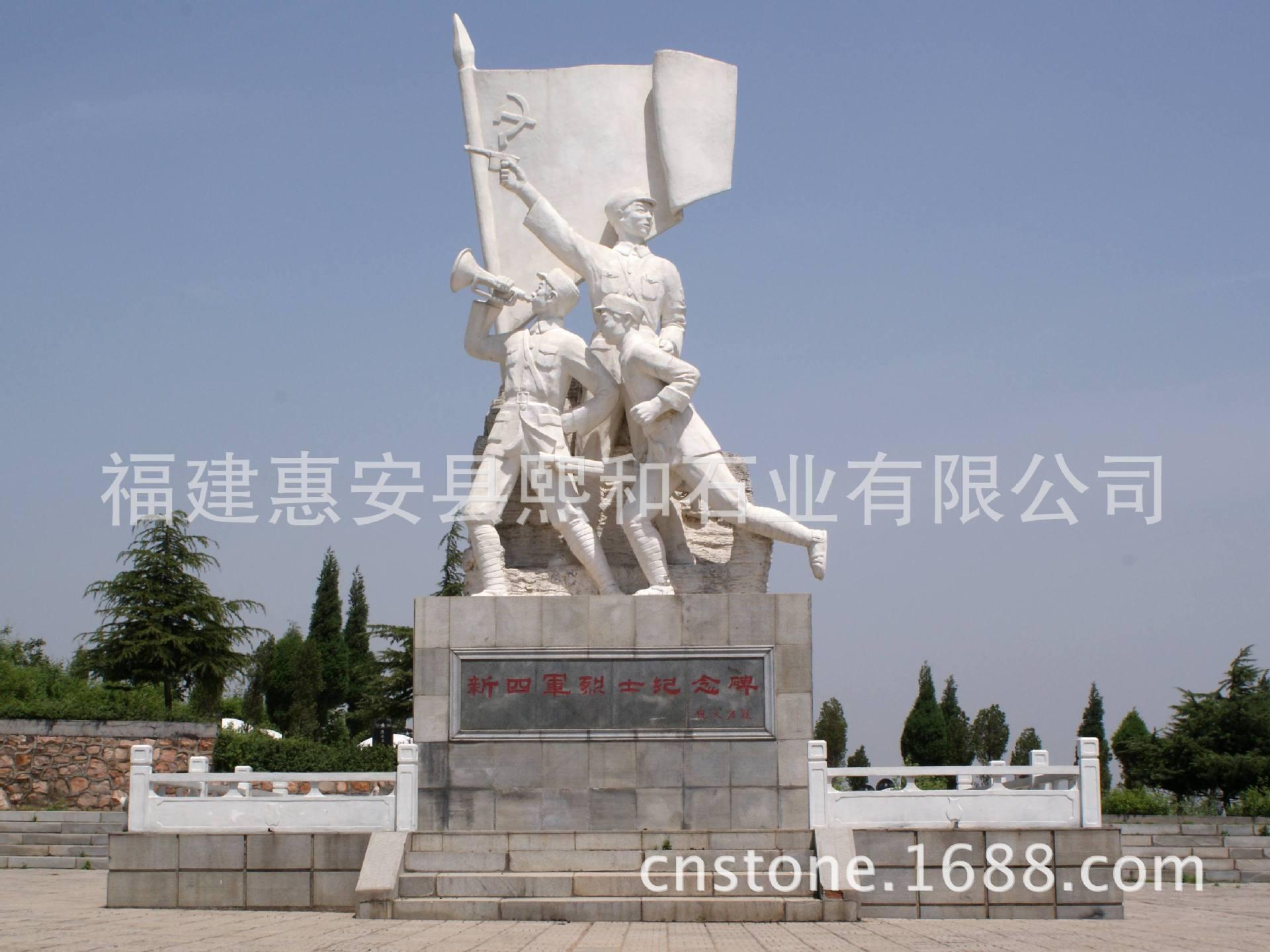 革命纪念雕塑