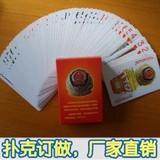 广州市宇华扑克有限公司产品相册