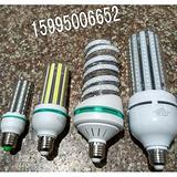 全螺LED节能灯泡,U型led灯泡