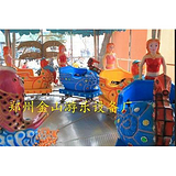 喷球车郑州金山游乐儿童欢乐喷球车