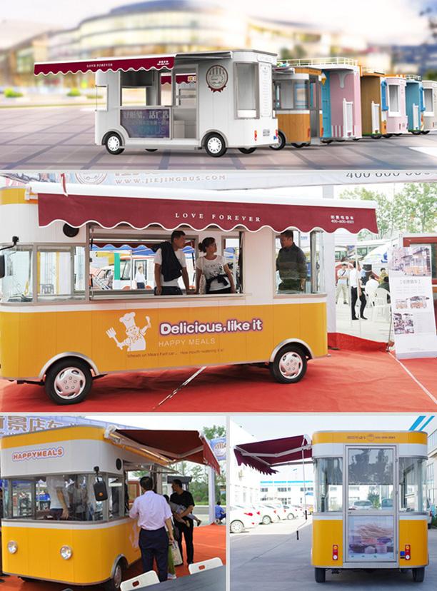 旅游景点的餐车设计图