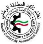出口沙特的SASO认证对产品标签有什么要求-杨工
