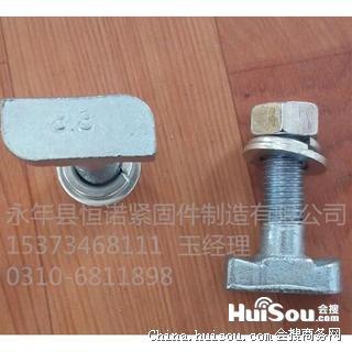 恒诺热镀锌幕墙T型螺栓价格