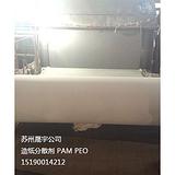 成都造纸厂分散剂用高分子凝集剂日本