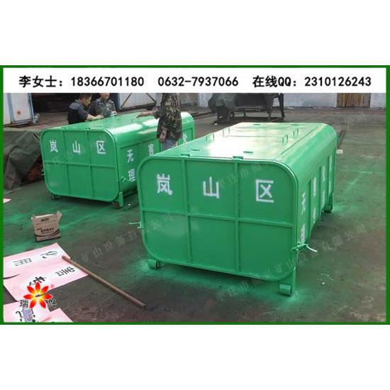 环卫垃圾桶价格_大型封闭式垃圾箱