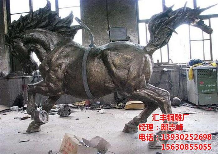 铸铜动物雕塑价格辽宁铸铜动物雕塑汇丰铜雕图