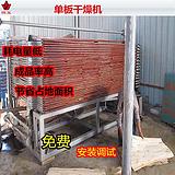 单板干燥机节能单板干燥机