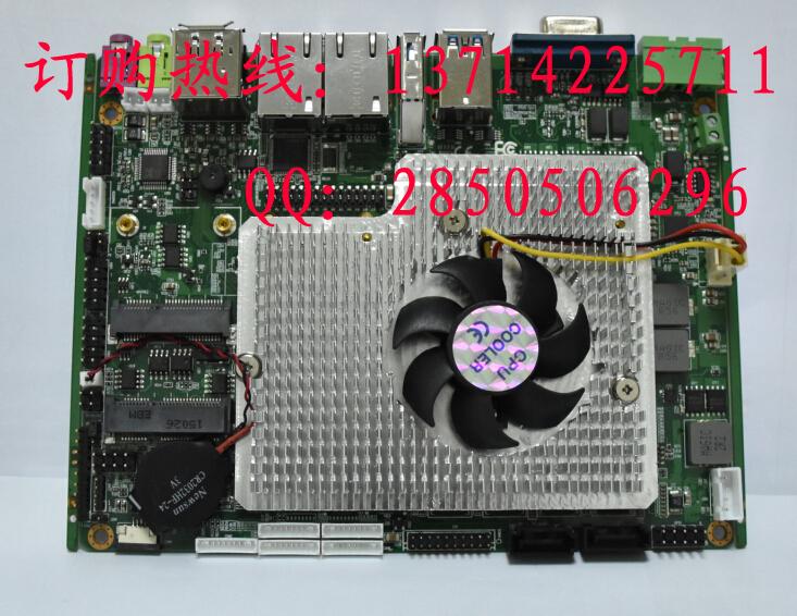 主要从 西门子工业平板电脑事4G通讯技术等领域的开发
