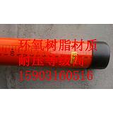 伸缩式测高杆 环氧树脂测量杆厂家供应