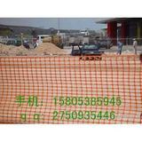 晋中塑料土工网@晋中安全网厂家15805385945