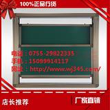 东莞升降绿板Q教学专用Q惠州教学绿板