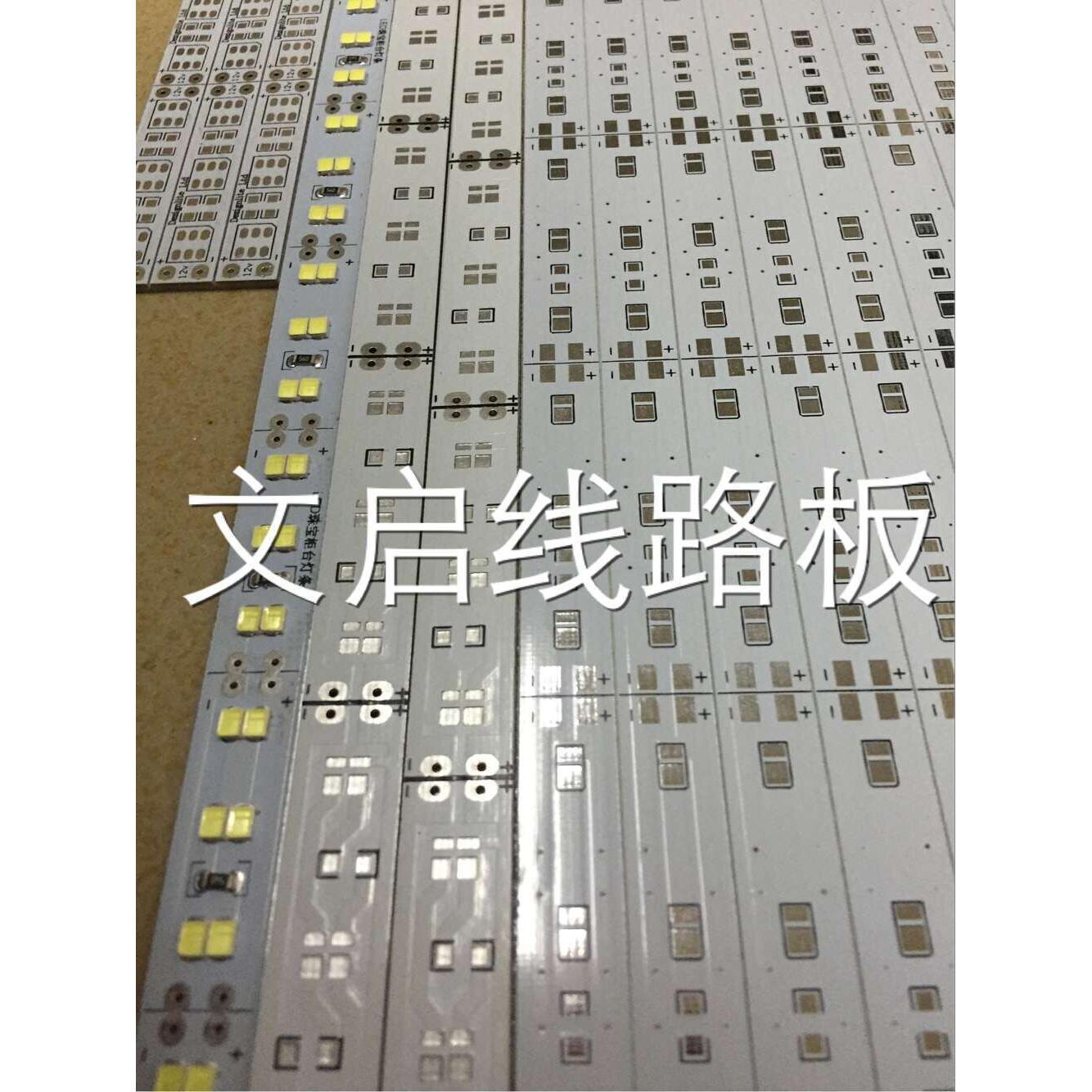 pcb电路板价格_专业生产led双排2835