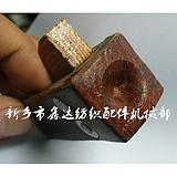 11#丝织机牛皮结13号纺织皮件加工