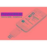 厂家批发16G 32G OTG手机U盘 可定制款式