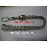 12mm-16mm电缆网套的合格证