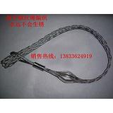 60mm-80mm电缆牵引网套质量好价格低