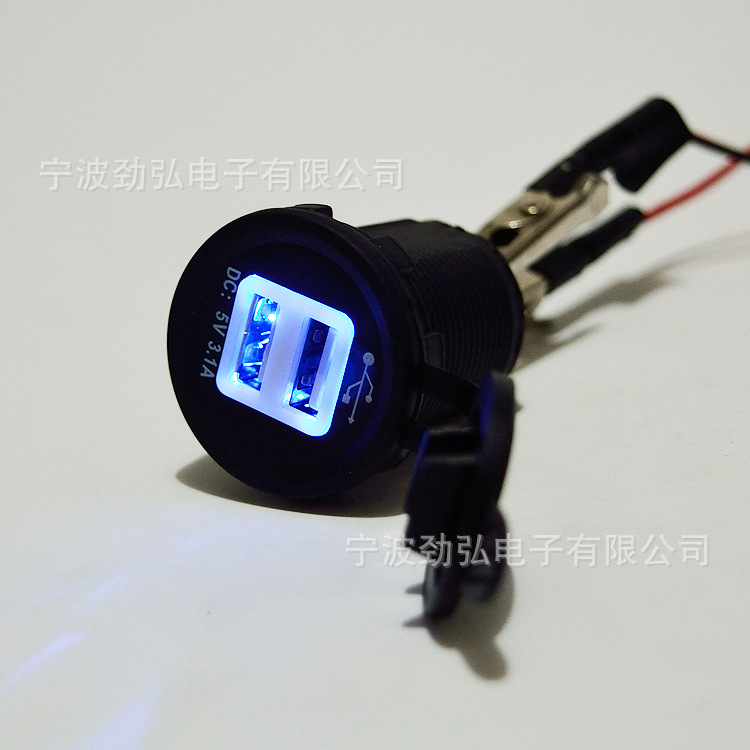 劲弘电子- 防水4孔usb车载手机充电器 双指示灯蓝光单孔3
