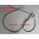 河北厂家钢丝绳网套钢丝绳牵引套子