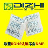 10克中英日文TX布硅胶干燥剂 迪智厂家批发供应