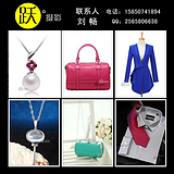 南京淘宝摄影,模特拍摄,产品拍摄,网店定制装修
