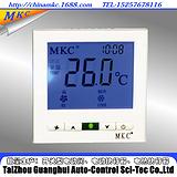 中央空调液晶温控器,中英文显示,大液晶,